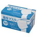 アイリスオーヤマ 衛生マスク 100P 頭掛けタイプEMN-100PHL ホワイト[SOB]