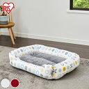 ペットソファベッド角型 PSKK530 Mサイズ ホワイト レッド 犬 イヌ いぬ ドッグ 猫 ネコ ねこ キャット 赤 白 模様 寝床 かわいい アイリスオーヤマ