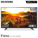 4K対応液晶テレビ 55インチ ブラック 55UB10P送料無料 4K対応 地デジ BS CS テレビ 液晶テレビ アイリスオーヤマ