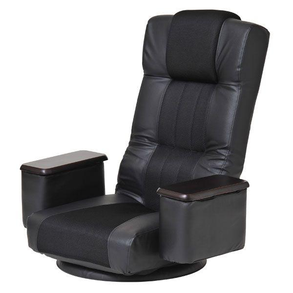 【送料無料】リクライニング座椅子 CZ-800BK 【TD】【座椅子 フロアチェア 書斎 リビング 休日 回転式 収納 メッシュ加工】【取寄せ品】【代引不可】