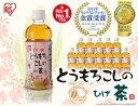 とうもろこしのひげ茶 340ml×40本送料無料 コーン茶 ...