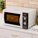 電子レンジ ターンテーブル 単機能 IMB-T171-5送料無料 50Hz/東日本・60Hz/西日本
