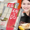 【切り餅】切り餅 純にほん 国内産水稲もち米使用(シングルパック) 2kg(1kg×2)送料無料/切り餅/きりもち/きり餅/きりモチ/切餅