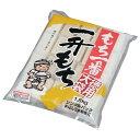 [2個セット]もち一番 一升もち 徳用大袋(シングルパック) 1.8kg×2個セット送料無料 餅 切