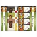 緑茶・かりんとう・あられ・羊かん詰合せ TCA-50【TC】お中元 ギフト 緑茶 贈り物 お歳暮