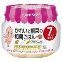 キューピーベビーフード かれいと根菜の和風ごはん離乳食 ベビーフード 幼児食 ベビー用品 キューピー 【D】