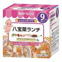 キューピーベビーフード 八宝菜ランチ離乳食 ベビーフード 幼児食 ベビー用品 キューピー 【D】