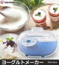 甘酒 麹 ヨーグルトメーカー PYG-15-A送料無料 あす楽対応 ヨーグルト 手作り 発酵食