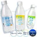 【強炭酸水 送料無料】蛍の郷の天然水 スパークリング 500...