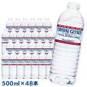 クリスタルガイザー 500mL×48本【CRYSTAL GEYSER】【D】ミネラルウォーター 50...