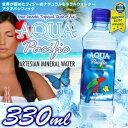 ショッピングキッチンワゴン フィジーのお水 AQUA PACIFIC 330ml×24本 PET アクアパシフィック水 飲料水 ミネラルウォーター ペットボトル 330ml ドリンク fiji water【D】