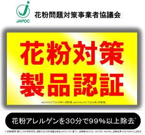 ������̵���ۥ��������DAIKIN�Ͳü�����������TCK70RW�ۥ磻�ȡ��ԥӥ����֥饦��TCK70R-W�̲ü���ü����ü�������������ʴͽ��æ���ý������͡�2014�ۡ�D��[DKKS]��RCP��