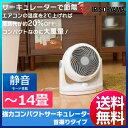 サーキュレーター 首振り 扇風機 PCF-HD18-W PC...