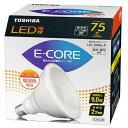 【LED電球】東芝E-CORE LEDビームランプ形75WクラスLEL-BR9L-F 【TC】【smtb-s】【2010_野球_sale】