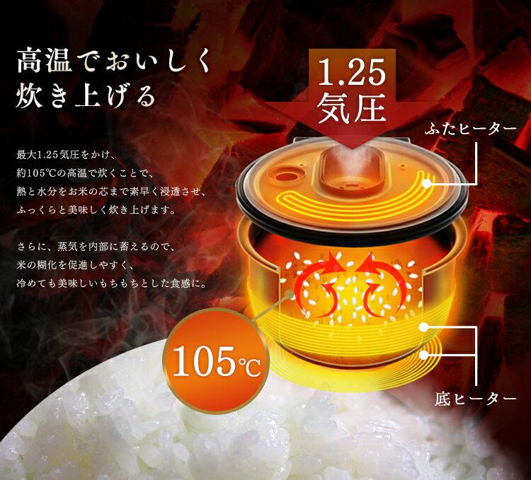 炊飯器 5.5合 圧力 ih RC-PA50-...の紹介画像2