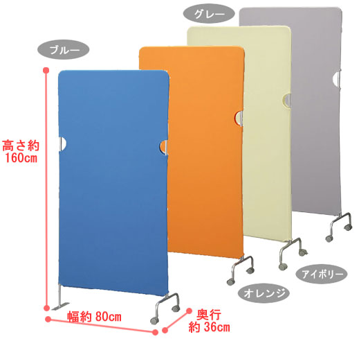 スクリーン SRP-1680オレンジ・ブルー・グレー・アイボリー【アイリスオーヤマ】【限定】 おしゃれ 送料無料