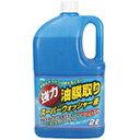 古河薬品工業 強力油膜取り スーパーウォッシャー液 17-026 おしゃれ