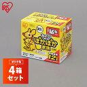 【あす楽】【4箱セット】ぽかぽか家族貼るレギュラー PKN-...