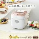 炊飯器 3合 RC-MC30-WPG送料無料 炊飯ジャー 3...