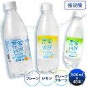 【48本セット】蛍の郷の天然水 スパークリング 500ml送...