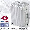 【あす楽】アルミ+PCスーツケース Mサイズ送料無料 キャリ...