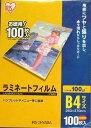 ◆当店一押し!新生活特集はコチラ!◆