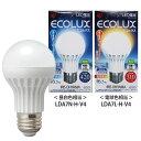 LED電球(プラスチックボディ) エコルクス LDA7N-H-V4・LDA7L-H-V4 昼白色・電球色【2010_野球_sale】【限定P10】
