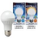 LED電球(プラスチックボディ) エコルクス LDA4N-H-V4・LDA4L-H-V4 昼白色・電球色【2010_野球_sale】【限定P10】