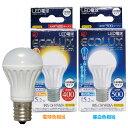 【在庫処分特価】LED電球 小型[E17口金/ミニクリプトン球サイズ(60W相当)] LDA5L-H-E17-V2・LDA5N-H-E17-V2 昼白色・電球色...