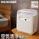 【あす楽】空気清浄機 加湿器 ホワイト SHA-400A空気...