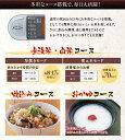 【ポイント3倍】炊飯器 3合 RC-MA30-B送料無料 あ...