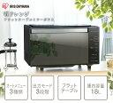 【ポイント10倍】送料無料 電子レンジ フラットテーブル ミラーガラス IMB-FM18 アイリスオーヤマ