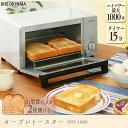 オーブントースター コンパクト EOT-1003 送料無料 ...