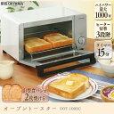 [4h限定エントリーで全品10倍]オーブントースター コンパクト EOT-1003C 送料無料 アイリスオーヤマ トースター 上下ヒーター 両面過熱 温度調整 食パン 2枚 トースト タイマー15分 1000W ピザ 餅 ホワイト 白 シンプル 一人暮らし メーカー1年保証 あす楽対応