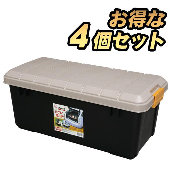 4個セットRVBOXエコロジーカラー800カーキ/ブラック送料無料物置工具ケースレジャーレジャーBO