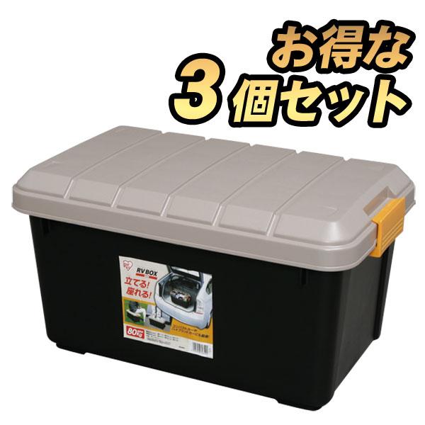 送料無料3個セットRVBOXエコロジーカラー600カーキ/ブラックアイリスオーヤマ物置工具ケースレジ