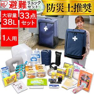 【即納】防災セット 1人用マスク 除菌ウェットティッ