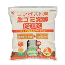 生ゴミ発酵促進剤 2kg NH-2 おしゃれ