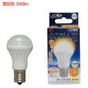 【電球在庫処分特価】LED電球 4.3W LDA4L-H-E17-V2電球色(240lm相当)・LDA4N-H-E17-V2昼白色(310lm相当) [長寿命小...