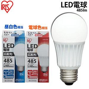 \大特価/LED電球広配光LDA6N-G-V6・LDA6L-G-V6アイリスオーヤマ【RCP】