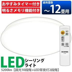 ������̵���ۥ����ꥹ�������LED������饤��CL12D-SGE��12��/5000lm/Ĵ��10�ʳ���