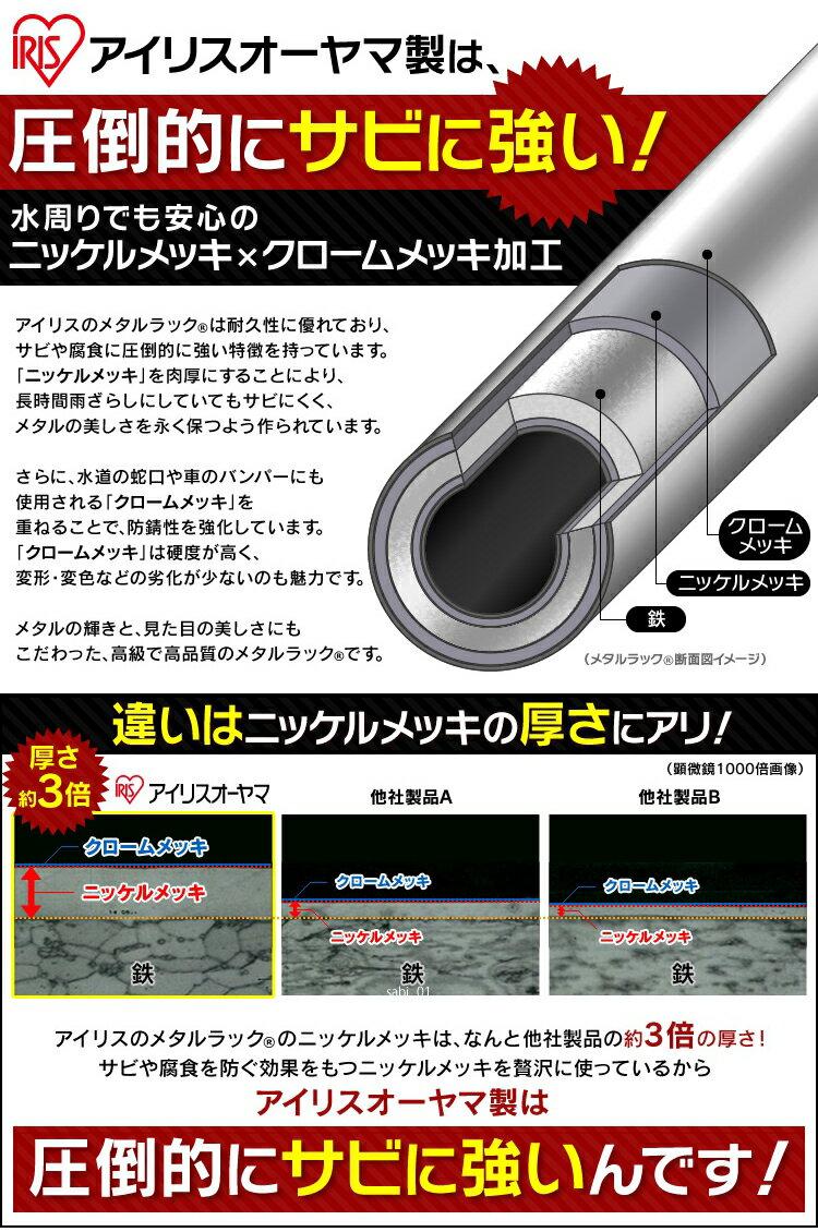 ≪メタルラック 5段≫【幅150cm】MR-1...の紹介画像3