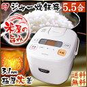 送料無料 米屋の旨み 極厚火釜 ジャー炊飯器(5.5合) ERC-MA50-W アイリスオーヤマ
