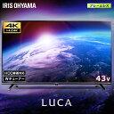 テレビ 43型 4K LT-43B620送料無料 液晶テレビ 新品 一人暮らし 高画質 4K対応液晶テレビ 43インチ HDD録画 Wチューナー 地デジ BS CS 液晶 ベゼルレス LUCA アイリスオーヤマ 外付けHDD録画機能付き