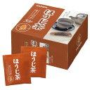 【275905】徳用ほうじ茶ティーバッグ 50p1箱おしゃれ 【楽ギフ】