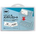 シュレッダー用メンテナンスシート OP12S 【K】 おしゃれ