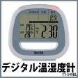 〔TANITA/タニタ〕季節性インフルエンザ予防 デジタル温湿度計TT-549BL【D】【RCP】