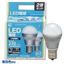 【在庫処分特価】2個セット LED電球 小形 E17(17mm/口金17)【230lm/アイリスオーヤマ/節電/エコ】 昼白色LDA4N-H-E17-V6×2[...