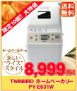 PY-E631WTWINBIRD[]   ...