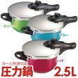 ショッピング圧力鍋 クレア 3層底片手圧力鍋2.5L(レッド) H-9587【TC】〔調理用品/ 高圧鍋 /圧力鍋/煮込み料理〕【m.t.i】 おしゃれ